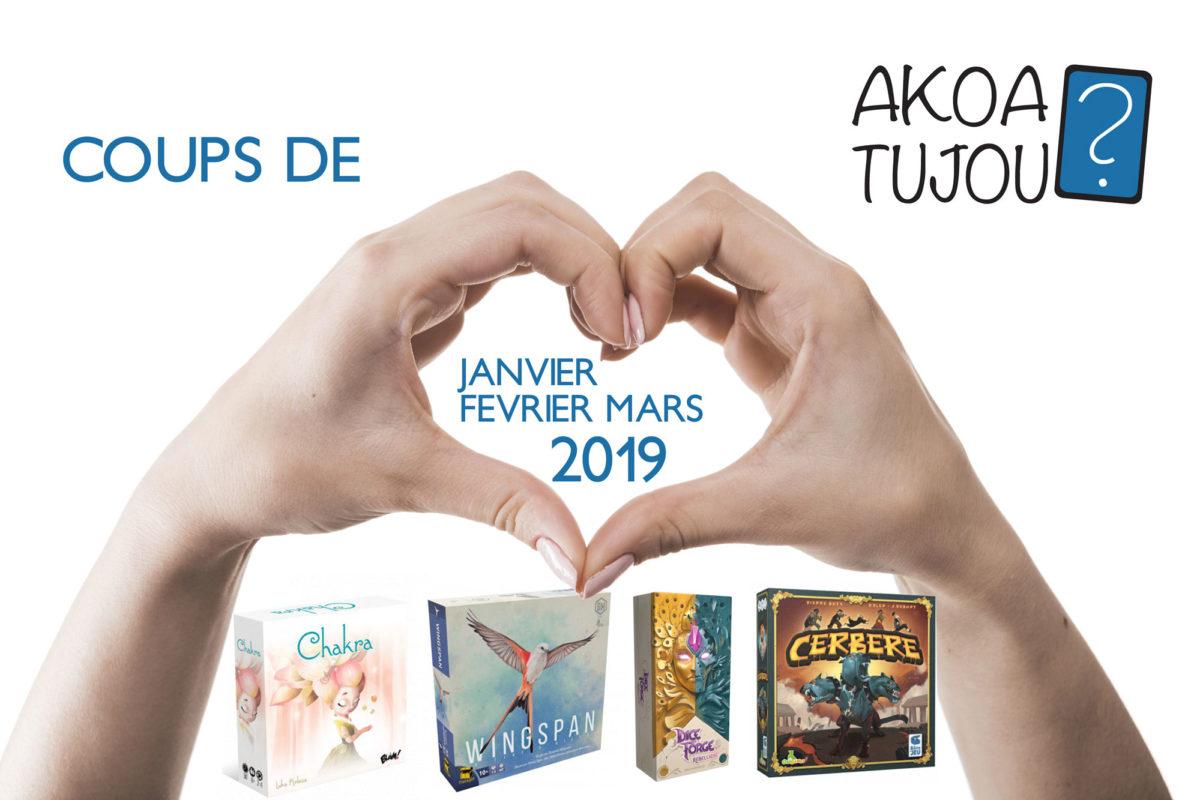 Nos coups de cœur de Janvier à Mars 2019